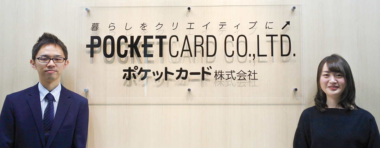 カード ポケット